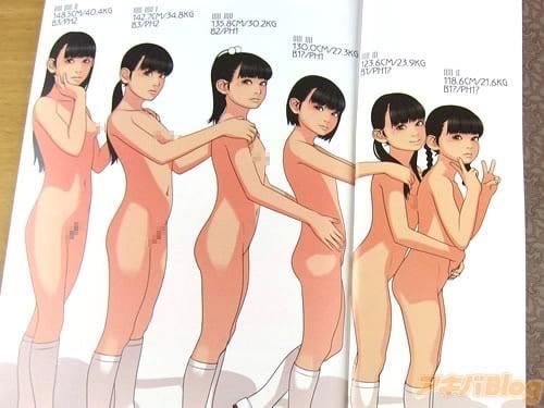 最高に可愛い女の子が出てくる漫画が発見される [無断転載禁止]©2ch.net [944448626]->画像>160枚